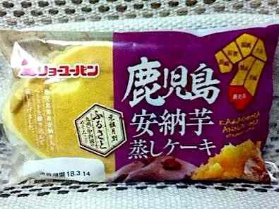 鹿児島安納芋蒸しケーキ