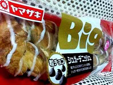 BIGシュガーデニッシュ粒チョコ