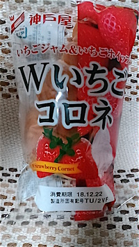 イチゴのディスコードや〜。