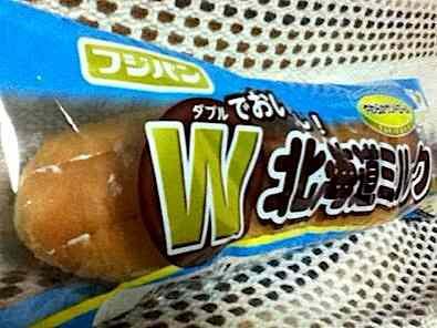 W北海道ミルク