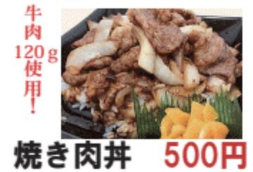 焼き肉です✩°。⋆⸜(* ॑꒳ ॑*  )⸝⋆*