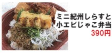 390円です╰(⸝⸝⸝´꒳`⸝⸝⸝)╯