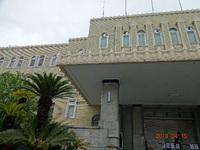 和歌山県庁舎築後80年