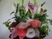 金婚式の花束