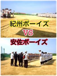 7月16日練習試合 対安佐ボーイズさん レギュラー