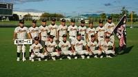 第41回日本少年野球ミズノ旗争奪広島大会記念フォト