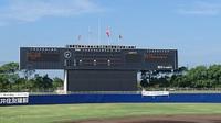第48回日本少年野球選手権全国大会開会式フォト