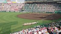 高校野球観戦 (甲子園球場)