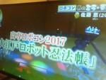 マツ・TV