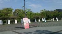 和歌山大学