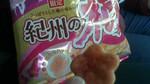 マツ・お菓子