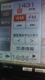 マツ・情報・ラジオ