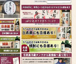 喜多勝本店公式ホームページリニューアルオープン