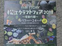 KITORA6月イベント情報!!