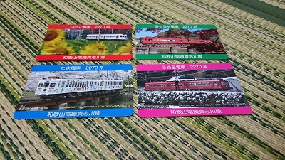 貴志川線夏休み子どもスタンプラリー開催!