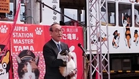 和歌山電鐵貴志川線開業10周年記念式典開催