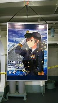 護衛艦いづも 和歌山港に来るよ