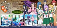 関西同人ゲーム.fes2016 レポート & 2017 も参加します!