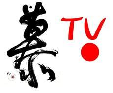 横山恭治のフォークカフェTV