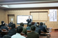 新春経済講演会開催