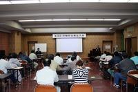 第16回労働安全衛生大会開催