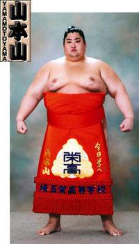 大相撲大阪場所番付発表