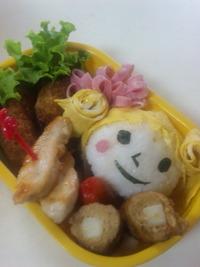 ★今日はお弁当の日〜♪♪♪★