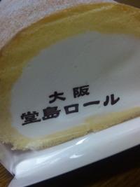 ★やっぱり!!! 1番おいしいよね〜♪♪♪★