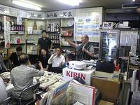 日本酒再発見!黒牛生原酒と酒の肴を楽しむ会