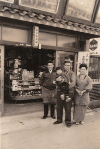 昭和40年代初め頃の喜多勝です