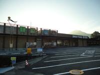 瀞峡めぐりの里 熊野川 オープン!