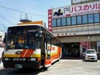 熊野三山めぐり