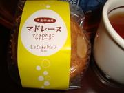 山陽さんとカフェ・マイユ