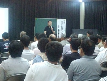 2013年5月31日有田市宮原公民館での防災講演