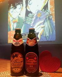 チョコレートビール【地ビール】