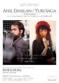 Anil Eraslan(cello)from Berlin First Japan tour 2018 和歌山公演