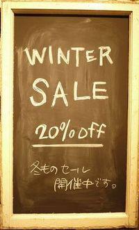 冬物セールまだまだ開催中です
