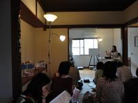 アロマエンライトメントマスター講座:初級IN神戸
