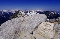 燕岳(つばくろだけ)登山