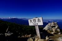 山登り(大日岳その1)