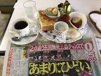 モーニング(喫茶エミ)