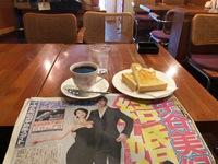 今日のモーニング(喫茶グランパ)