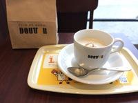 今日のカフェ(ドトール)