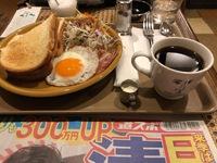 喫茶店ぶらぶら札幌編その1