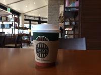 今日のカフェ(TULLY'S)
