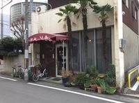 今日のカフェ(純喫茶ソル)