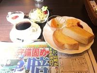 今日のモーニング(WA' s cafe)