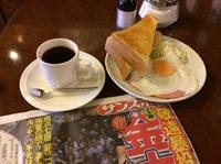 今日のモーニング(喫茶ソル)