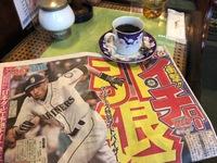 今日のカフェ(19番地)