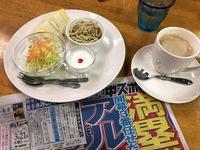 今日のモーニング(モカコーヒー:岐阜)